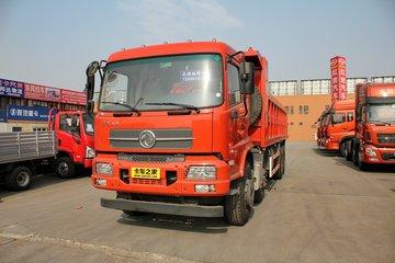东风商用车 天锦重卡 280马力 8X4 7.1米自卸车(DFH3310B2)