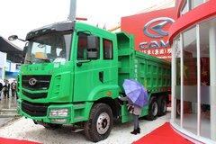 华菱 汉马重卡 345马力 6X4 自卸车 卡车图片