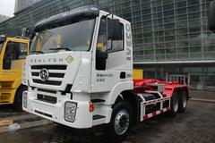 上汽红岩 杰狮M100 280马力 6X4 LNG可卸式垃圾车(重特牌)(QYZ5253ZXX4)