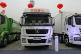 陕汽康明斯 德龙X3000 350马力 8X4 9.6米仓栅载货车(SX5310CCY4C456)