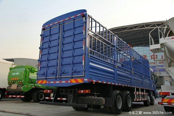 德龙X3000载货车新车上市 欢迎到店垂询