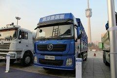 陕汽康明斯 德龙X3000 345马力 8X4 9.5米仓栅式载货车(SX5316CCY4V456) 卡车图片