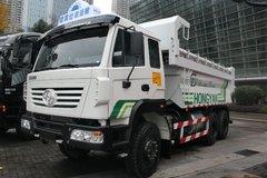 上汽红岩 金刚重卡 310马力 6X4 5.6米自卸车(U型渣土车)(CQ3255TRG384) 卡车图片