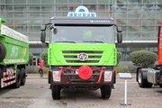 上汽红岩 杰狮重卡 430马力 8X4 6.5米自卸车(CQ3316HXVG306L)