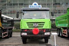 上汽红岩 新金刚C500重卡 350马力 6X4 5.6米自卸车(CQ3256HTVG384L)