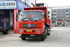 东风商用车 天锦中卡 200马力 6X2 5.5米自卸车(DFL3250BX3C)