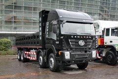 上汽红岩 杰狮重卡 390马力 8X4 7.4米自卸车(CQ3316HTVG366L)