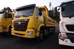 中国重汽 豪瀚J5G 310马力 8X4 7米自卸车(ZZ3315N3263D1) 卡车图片