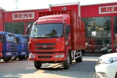 东风柳汽 乘龙M3中卡 160马力 4X2 6.75米厢式载货车(LZ5165XXYM3AA)