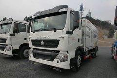 中国重汽 豪沃T5G 210马力 4X2 扫路车(SGZ5160TXSZZ5G)