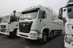 中国重汽 豪瀚J5G重卡 310马力 8X4 9.5米仓栅式载货车(ZZ5325CCYN4663D1) 卡车图片
