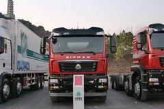 中国重汽 SITRAK C5H 340马力 8X4 油罐车底盘(ZZ1326N466GE1K)