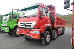 中国重汽 斯太尔M5G重卡 310马力 8X4 7.6米自卸车(ZZ3311N386GD1) 卡车图片