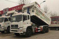 东风商用车 大力神重卡 350马力 6X4 5.8米自卸车(渣土车)(DFL3258A21) 卡车图片