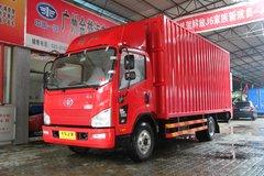 解放 J6F 150马力 5.2米单排厢式轻卡(CA5086XXYP40K2L3E4A84-3) 卡车图片
