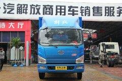 解放 J6F 150马力 4.85米排半厢式轻卡(CA5086XXYP40K2L3E5A84-3)图片