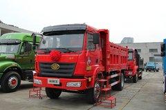 一汽柳特 运财王(L5K)轻卡 160马力 4X2 4.5米自卸车(LZT3122PK2E4A95) 卡车图片