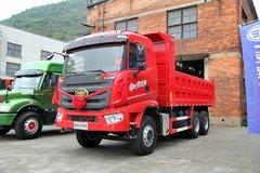 一汽柳特 金大陆重卡 350马力 6X4 6米自卸车(LZT3250P31K2E4T1A93) 卡车图片