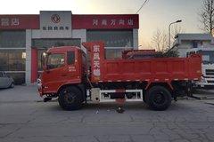 东风商用车 天锦中卡 160马力 4X2 4.5米自卸车(DFL3120B5)