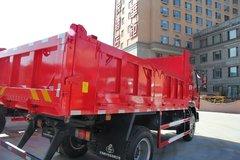 东风柳汽 乘龙 140马力 4X2 4.5米自卸车(LZ3123M3AA)