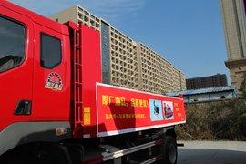 乘龙M5自卸车外观                                                图片