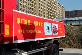 乘龙M5自卸车上装                                                图片