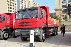 东风柳汽 乘龙M5 385马力 6X4 6.8米自卸车(LZ3254M5DA2) 卡车图片