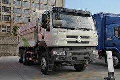 东风柳汽 乘龙M5 385马力 6X4 5.6米自卸车(LZ3252M5DA5)