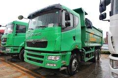 华菱 星凯马重卡 350马力 6X4 5.8米自卸车(新型渣土车)(HN3251B34C9M4)