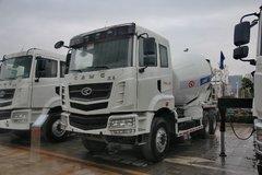 华菱汉马 345马力 6X4 混凝土搅拌车(安徽星马牌)(AH5259GJB3L4A)