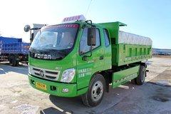福田 奥铃CTX 156马力 4X2 4.5米自卸车(新型渣土车)(BZD3110BJKMS)