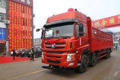 重汽王牌 W5G重卡 340马力 8X4 9.4米仓栅式载货车(CDW5310CCYA1T4) 卡车图片