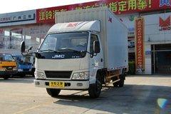 江铃 新顺达 109马力 4.2米单排厢式轻卡(加大货柜)(JX5044XXYXGN2) 卡车图片