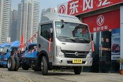 东风 凯普特N280 130马力 3350轴距单排轻卡底盘(EQ1040SJ9BDD) 卡车图片