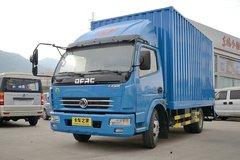 东风 锐铃 116马力 4.2米单排厢式轻卡(DFA5041XXY11D2AC) 卡车图片