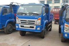 南骏汽车 新鸿运 140马力 4X2 4.7米自卸车(CNJ3120ZGP38M) 卡车图片