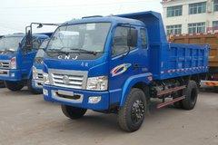 南骏汽车 瑞康 140马力 4.4米自卸车(CNJ3040RPC37M) 卡车图片