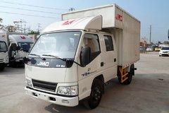 江铃 新顺达 109马力 2.8米双排厢式轻卡(JX5044XXYXSCB2) 卡车图片