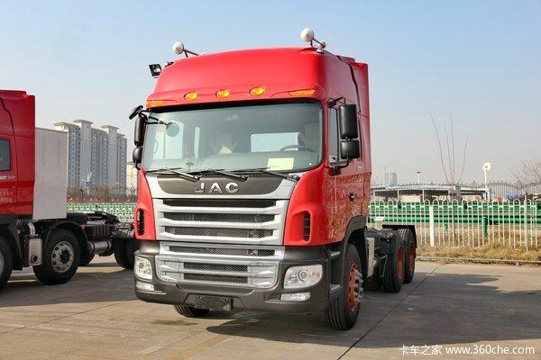 江淮 格尔发A5重卡 430马力 6X4牵引车