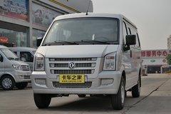 东风小康 C36 117马力 1.5L面包车