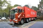 联合卡车 U260重卡 260马力 6X2 LNG 9.4米厢式载货车(SQR5252XXYN5T2)