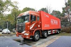联合卡车 U260重卡 260马力 6X2 LNG 9.4米厢式载货车(SQR5252XXYN5T2) 卡车图片