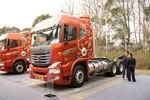 联合卡车 U400重卡 2015款 K金版 400马力 6X4 LNG牵引车(SQR4252N6ZT4)