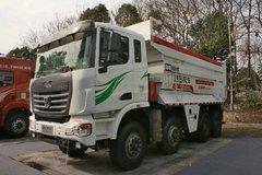 联合卡车U340 340马力 8X4 5.8米自卸车(城建渣土车)(EXQ3311D7)