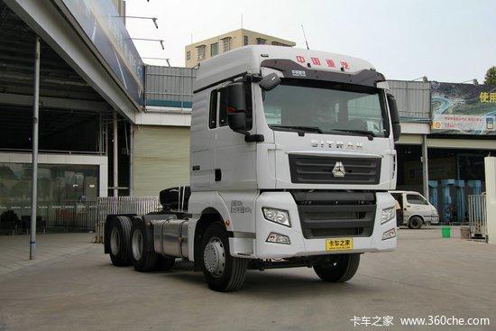 中国重汽 汕德卡SITRAK C7H重卡 440马力 6X2R牵引车(高顶)(ZZ4256V323HE1)