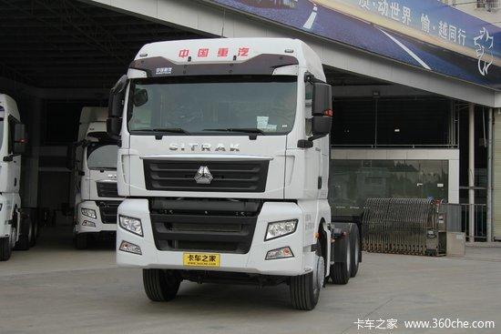 中国重汽 汕德卡SITRAK C7H重卡 440马力 6X4牵引车(ZZ4256V324HE1Z)