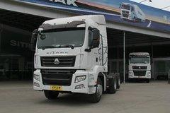 中国重汽 汕德卡SITRAK C7H重卡 440马力 6X2R牵引车(窄体)(ZZ4256V323MD1) 卡车图片