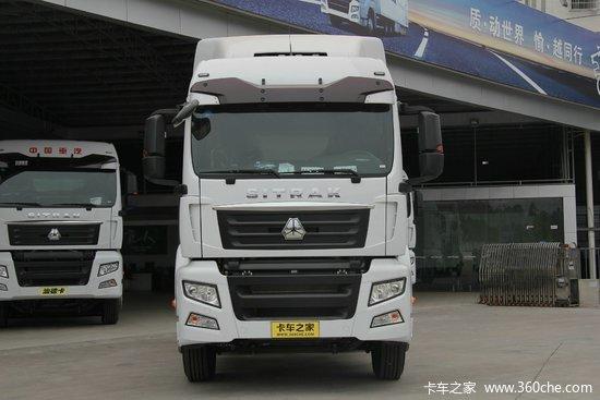 中国重汽 汕德卡SITRAK C7H重卡 440马力 4X2牵引车(高顶)(ZZ4186V361HE1B)