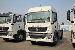 中国重汽 HOWO T5G重卡 280马力 4X2牵引车(ZZ4187M361GD1) 卡车图片