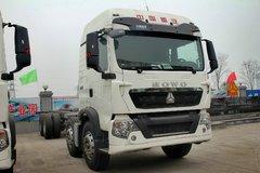 中国重汽 HOWO T5G重卡 340马力 8X4载货车底盘(ZZ1317N466GD1) 卡车图片